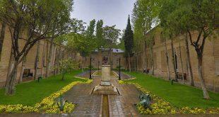تهرانگردی باغ نگارستان